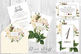 Акварельные приглашения на свадьбу с акварельным рисунком розы. В бежевом, кремовом и зеленом цвете