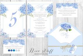 Акварельные приглашения на свадьбу с акварельным рисунком гортензия. В голубом и синем цвете