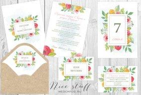 Акварельные приглашения на свадьбу с цветами оранжевые, в оранжевом цвете