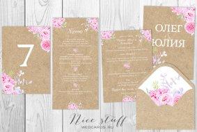 Приглашения в стиле рустик на крафт бумаге с розовыми цветами