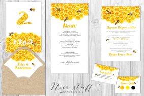 Акварельные приглашения для медовой свадьбы. Приглашения с медом, пчелами, сотами в желтом цвете
