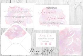 Нежные акварельные приглашения в розовом цвете