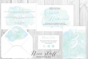 Нежные акварельные приглашения в голубом цвете с акварельным рисунком