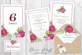 Акварельные приглашения в стиле рустик с пионами в розовом цвете, для розовой свадьбы и свадьбы в стиле рустик