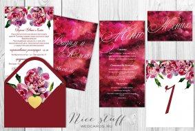 акварельные приглашения с пионами в цвете марсала